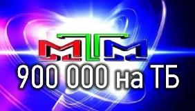 Комунальний канал із Запоріжжя витратить з бюджету майже 200 тисяч на ребрендинг