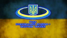 Сайт інформцентру РНБО зламали хакери з окупованого сепаратистами Донбасу
