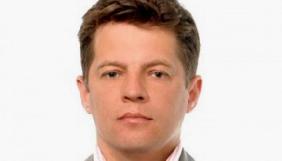 ФСБ заявляє, що затриманий у Росії український журналіст Сущенко – співробітник ГУР