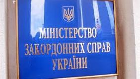 МЗС з'ясовує обставини затримання журналіста «Укрінформу» в Росії