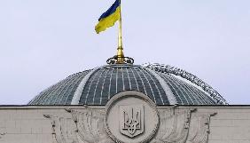 Парубій пропонує скасувати безвізовий режим з Росією через затримання журналіста Сущенка