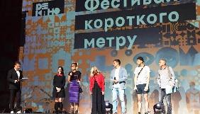 Фестиваль «Де кіно» оголосив переможців