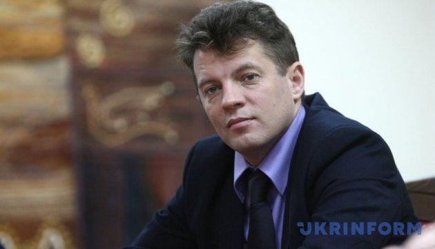 У Росії ФСБ затримала журналіста «Укрінформу» Романа Сущенка (ПОСТІЙНО ОНОВЛЮЄТЬСЯ)
