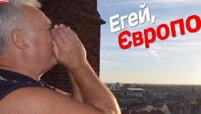 Донецький канал «До ТеБе» запустив телепроект «Егей, Європо!» про подорож шахтаря до Польщі
