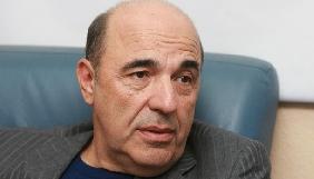 Рабінович: Я хочу дати можливість Подщипкову та Зубрицькому приїхати в країну