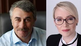 Комаровський та Смірнова вестимуть нове шоу на радіо «Шансон»