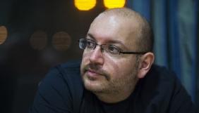 Визволений із Ірану журналіст Washington Post подав позов проти Тегерана