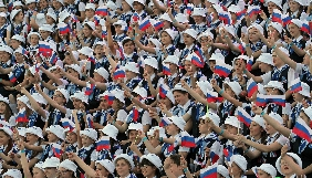 Кримська несвобода слова, або Нотатки з форуму ОБСЄ