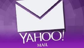 Yahoo звинувачують в передачі даних з поштових скриньок користувачів ФБР і АНБ