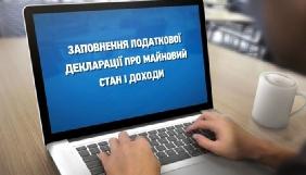 НАЗК повідомляє про відновлення доступу до електронних декларацій чиновників