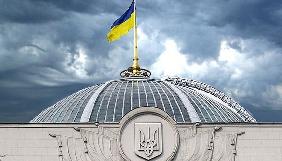 Верховна Рада підтримала звернення до міжнародної спільноти щодо звільнення українських журналістів Сущенка і Семени
