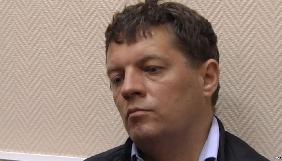 Важливо створити громадську думку того, що Російська Федерація хапає журналістів - Соболєв