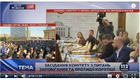 Парасюк обурився, що оператор «Інтера» знімав його телефон на засіданні антикорупційного комітету
