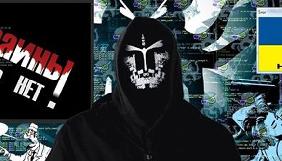 Сторінку прес-центру штабу АТО в Facebook зламали хакери-сепаратисти