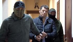 Міжнародний інститут преси заявляє, що Росія використовує Сущенка як «пішака» в конфлікті з Україною