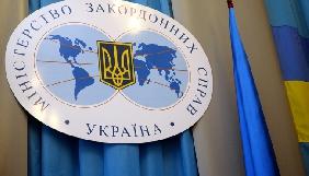 МЗС викликало російського консула через недопуск до журналіста Сущенка
