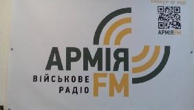 Нацрада сподівається, що «Армія FM» розширить мовлення в зоні АТО за допомогою існуючих ліцензіатів