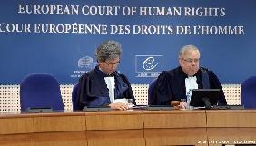ЄСПЛ не відміняв процедур для отримання журналістами дозволу вести фото- і відеозйомку у суді (ОНОВЛЕНО)