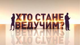 У ток-шоу «Право на владу» обговорять введення візового режиму з Росією