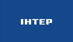 Київська влада зобов'язала «Інтер» за три дні прибрати паркан навколо будівлі