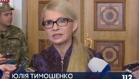 Тимошенко закликала «припинити терор» проти «Інтера», якій перебуває в «об'єктивній опозиції до влади»