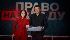 Блогер Сергій Іванов став ведучим «1+1»