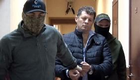 Родина Сущенка просить журналістів не турбувати їх