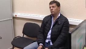 Журналіст УНІАН передав Роману Сущенку в СІЗО «Лефортово» першу передачу