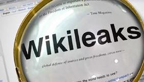 WikiLeaks виклав листування голови штабу Клінтон