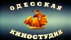 Одеська кіностудія виклала в мережу всі свої фільми