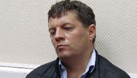 «Новая газета» зробила репортаж із СІЗО «Лефортово», де утримують Сущенка
