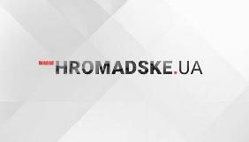 Скрипін та Грішин хочуть відновити своє членство у ГО «Громадське телебачення»