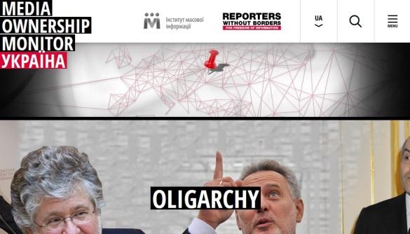 ІМІ та «Репортери без кордонів» презентували результати моніторингу медіавласності в Україні