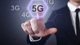 В Україні планують експериментальний запуск зв'язку 5G