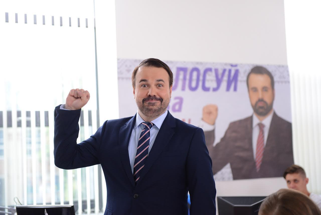 На «1+1» стартує політична комедія «Кандидат»