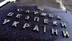 У Дніпрі СБУ затримала чоловіка, який розповсюджував у мережі сепаратистські матеріали
