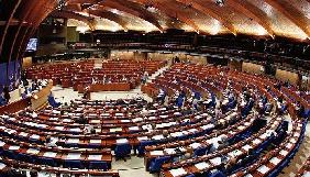 Сестра Льовочкіна внесла поправку в резолюцію ПАРЄ про тиск на ЗМІ в Україні