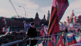 «Путін назавжди?» та інші цікавинки Варшавського кінофестивалю