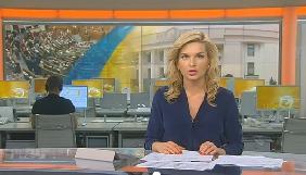 Джинсове загострення на ICTV. Моніторинг теленовин 3–8 жовтня 2016 року