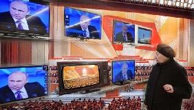 Росіяни почали здогадуватись, що ЗМІ брешуть їм про стан російської економіки