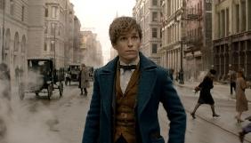 Спін-офф «Гаррі Поттера» охопить п'ять фільмів