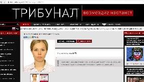 Персональні дані журналістів «До ТеБе» розмістили на сайті сепаратистів