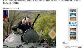 Газета Washington Post відредагувала скандальний текст свого журналіста про загибель Мотороли