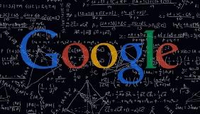 Google розповів про пріоритети в роботі пошуковика на 2017 рік