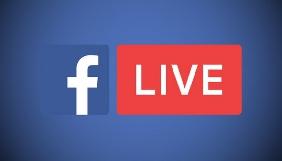 Facebook додав можливість планувати прямі трансляції