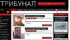 СБУ не має відношення до розміщення даних українських журналістів на сайті сепаратистів – Гітлянська