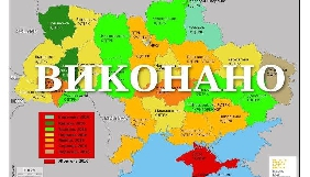 Севастопольська та Кримська державні ТРК припинили реєстрації як юридичні особи