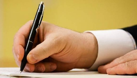 Об'єднання провайдерів просять Президента ветувати закон про скорочення УПП