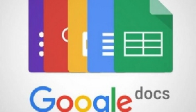 Google додала нові функції в Google Docs