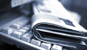 Спецвипуск «Журналіста України» присвячено майстер-класам для ЗМІ, що йдуть на роздержавлення